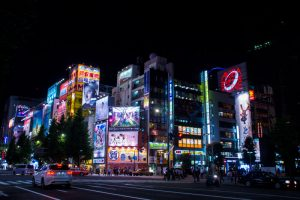 Tokyo Japan Akihabara