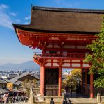 Kyoto; old capital of Japan full of temples, museums and culture