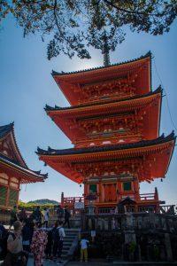 Kyoto Japan Orange pagoda